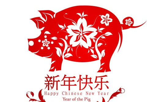2019-Chinese-New-Year-Background-with-pig-paper-cut-vector.jpg
